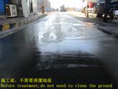 1632 Factory-lane-cement floor anti-skip construct:1632 Factory-lane-cement floor anti-skip construction-Photo (3).JPG