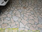 1606 住家-騎樓-拼貼花崗石地面止滑防滑施工工程 - 照片:1606 住家-騎樓-拼貼花崗石地面止滑防滑施工工程 - 照片 (1).JPG