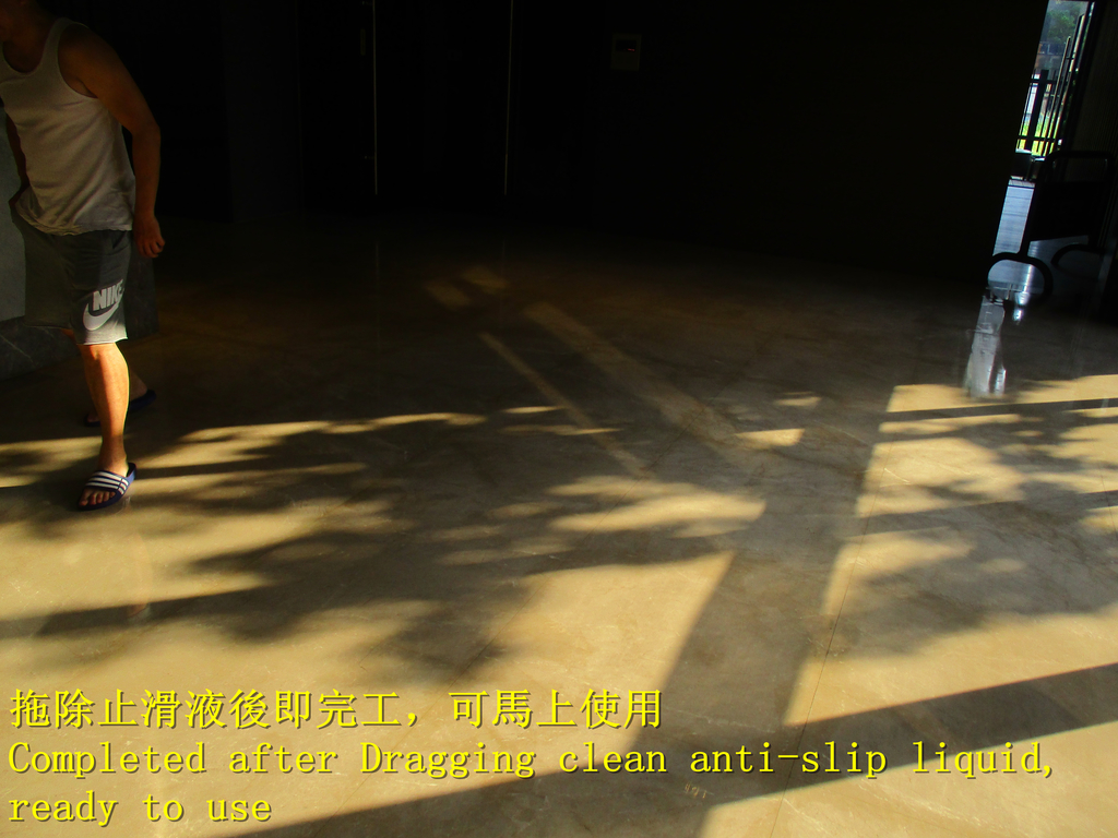 1620 社區-大廳-大理石地面止滑防滑施工工程 - 相片:1620 社區-大廳-大理石地面止滑防滑施工工程 - 相片 (27).JPG