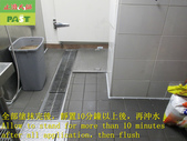 1835 Steak Shop-Kitchen-Walkway-High Hardness Tile:1835 Steak Shop-Kitchen-Walkway-High Hardness Tile Anti-slip and Anti-slip Construction Project - Photo (14).JPG