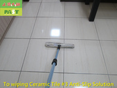 1118 Clinic - Waiting Hall - Consultation Room - I:1118 Clinic-Waiting Hall-Consultation Room-Injection Room-Low Hardness Tile Floor Anti-Slip Treatment (9).JPG