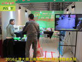 1119 2016止滑大師上海國際酒店用品博覽會參展 -相片:1119 2016止滑大師上海國際酒店用品博覽會參展 (21).JPG