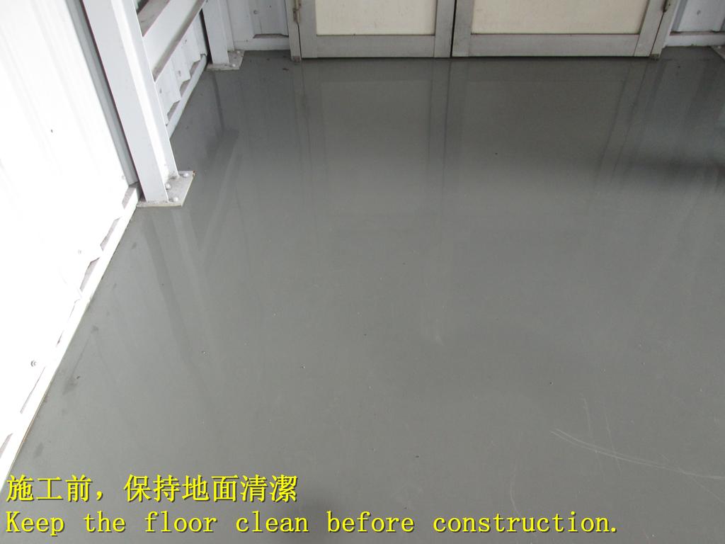 1610 Factory-Walk-EPOXY Ground Anti-Slip Construct:1610 Factory-Walk-EPOXY Ground Anti-Slip Construction - Photo (3).JPG