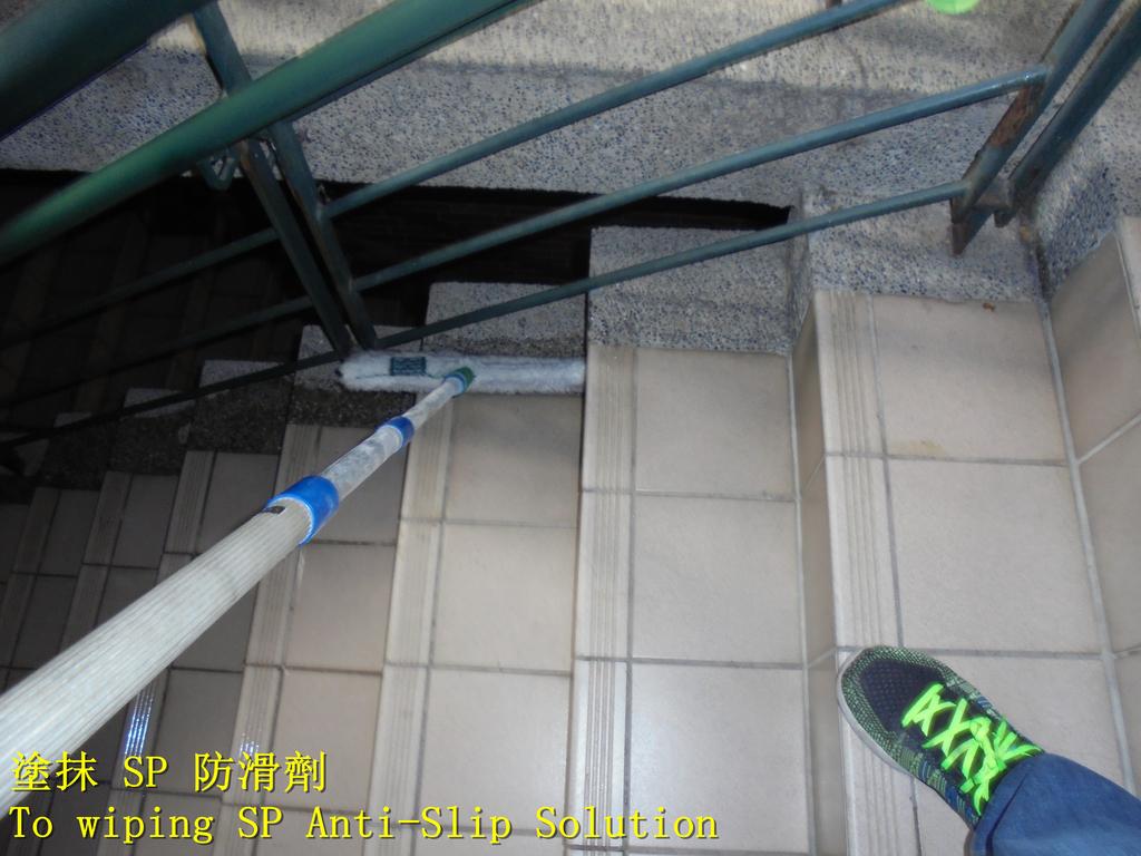 1652 學校-中廊-樓梯-中高硬度磁磚地面止滑防滑施工工程 - 相片:1652 學校-中廊-樓梯-中高硬度磁磚地面止滑防滑施工工程 - 相片 (16).JPG