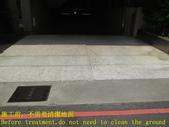 1597 社區-車道-抿石地面止滑防滑施工工程 - 相片:1597 社區-車道-抿石地面止滑防滑施工工程 - 相片 (1).JPG