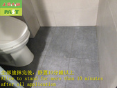 1658 Home-Bathroom-Toilet-Medium Hardness Tile Flo:1658 Home-Bathroom-Toilet-Medium Hardness Tile Floor Anti-slip and Anti-skid Construction Project-Photo (12).JPG