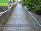 1780 Community-Building-Outdoor-Slope-Tile Floor A:1780 Community-Building-Outdoor-Slope-Tile Floor Anti-slip Construction Project-Photo (2).JPG