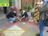 1804 Ceramic non-slip material spraying-water-base:1804 Ceramic non-slip material spraying-water-based non-slip paint application - photo (4).JPG