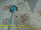 1498 Home-Bathroom-Medium-hardness tile floor anti:1498 Home-Bathroom-Medium-hardness tile floor anti-skid construction project - photo (21).JPG