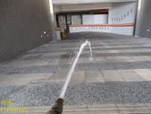 1519 社區-車道-高硬度磁磚-抿石地面止滑防滑施工工程-照片:1519 社區-車道-高硬度磁磚-抿石地面止滑防滑施工工程-照片 (28).JPG
