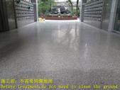 1607 Community-Central Gallery-Granite Floor Anti-:1607 Community-Central Gallery-Granite Floor Anti-slip Anti-slip Construction - Photo (3).JPG