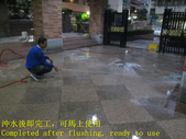 1622 Community-Lobby-Pedestrian Walkway-Granite-Hi:1622 Community-Lobby-Pedestrian Walkway-Granite-High Hardness Tile Floor Anti-Slip Construction - Photo (35).JPG