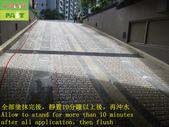 1735 Community-Driveway-Three-dimensional Driveway:1735 Community-Driveway-Three-dimensional Driveway Brick-Slip Stone Ground Anti-slip Construction (15).JPG