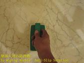1598 住家-浴室-大理石地面止滑防滑施工工程 - 照片:1598 住家-浴室-大理石地面止滑防滑施工工程 - 照片 (8).JPG
