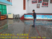 1643 School-Auditorium-Terrazzo Floor Anti-Slip Co:1643 School-Auditorium-Terrazzo Floor Anti-Slip Construction-Photo (11).JPG