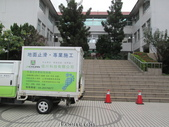 123-JiChuan Tech, Co., Ltd. PAST Pro Anti-Slip Tre:123-JiChuan Tech, Co., Ltd. PAST Pro Anti-Slip Treatment-Floor Non-Slip Treatment (1).jpg