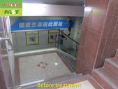 1117 Gym - Stairs - Granite Tile Floor Anti-Slip T:1117 Gym - Stairs - Granite Tile Floor Anti-Slip Treatment (3).JPG