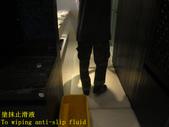1399 Hotel-Guest Room-Separate Bathing and Groomin:1399 Hotel-Separate Bathing and Grooming Facility-Medium Hardness Tile-Floor Anti-Slip Treatment (8).JPG
