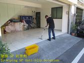 1561 Garage - Medium Hardness Tile - Meteorite Gro:1561 Garage - Medium Hardness Tile - Meteorite Ground Anti-Slip Construction - Photo (7).JPG