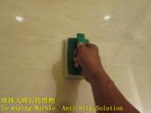 1598 住家-浴室-大理石地面止滑防滑施工工程 - 照片:1598 住家-浴室-大理石地面止滑防滑施工工程 - 照片 (10).JPG