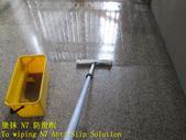 1607 Community-Central Gallery-Granite Floor Anti-:1607 Community-Central Gallery-Granite Floor Anti-slip Anti-slip Construction - Photo (10).JPG