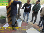 1804 Ceramic non-slip material spraying-water-base:1804 Ceramic non-slip material spraying-water-based non-slip paint application - photo (25).JPG