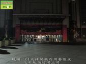 284-文化石地面防滑止滑-101大樓餐廳內用餐區文化石地面防滑止滑:2現場-101大樓餐廳內用餐區文化石地面防滑止滑.jpg