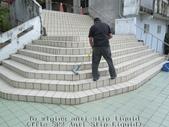123-JiChuan Tech, Co., Ltd. PAST Pro Anti-Slip Tre:123-JiChuan Tech, Co., Ltd. PAST Pro Anti-Slip Treatment-Floor Non-Slip Treatment (2).jpg