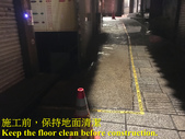 1563 觀光老街-攤販街道區-抿石epoxy地面止滑防滑施工工程 -照片:1563 觀光老街-攤販街道區-抿石epoxy地面止滑防滑施工工程 -相片 (6).JPG