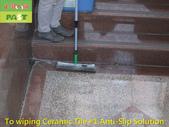 1117 Gym - Stairs - Granite Tile Floor Anti-Slip T:1117 Gym - Stairs - Granite Tile Floor Anti-Slip Treatment (6).JPG