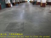 1531 Community-Parking-Cement Floor Anti-Slip Cons:1531 Community-Parking-Cement Floor Anti-Slip Construction - Photo (3).JPG