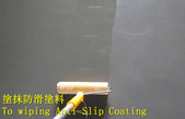 1610 Factory-Walk-EPOXY Ground Anti-Slip Construct:1610 Factory-Walk-EPOXY Ground Anti-Slip Construction - Photo (8).jpg