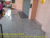1640 Old People's Hall-Stage-Activity Center-In fr:1640 Old People's Hall-Stage-Activity Center-In front of the gate-Terrazzo floor anti-slip construction - photo (8).JPG