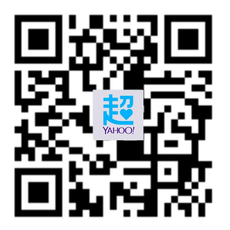 止滑大師-超級商城-qr-code.jpg - 官方