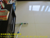 1489 Home - Living Room - Room - Mirror Polished B:1489 Home - Living Room - Room - Mirror Polished Brick Floor Anti-Slip Construction - Photo (7).JPG