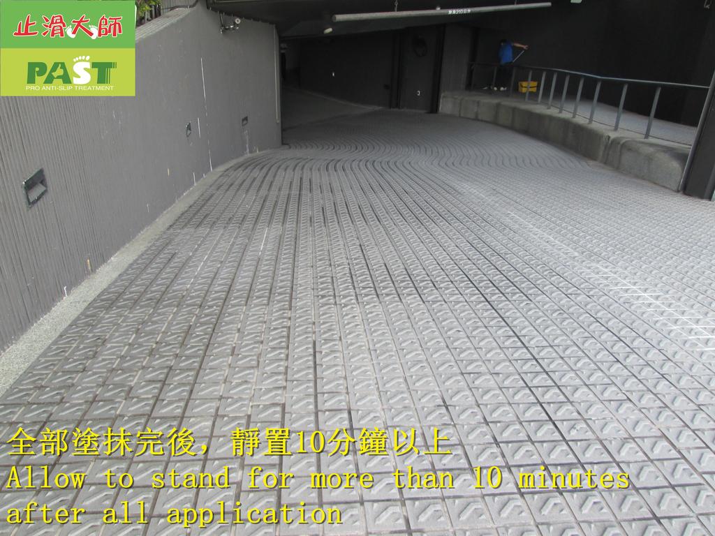 1671 社區-汽機車道-大門-入口-走廊-五爪釘-仿岩板止滑防滑施工工程 - 相片:1671 社區-汽機車道-大門-入口-走廊-五爪釘-仿岩板止滑防滑施工工程 - 相片 (26).JPG