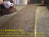 1563 觀光老街-攤販街道區-抿石epoxy地面止滑防滑施工工程 -照片:1563 觀光老街-攤販街道區-抿石epoxy地面止滑防滑施工工程 -相片 (26).JPG