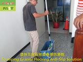 1178 Company-Hall-Conference Room-Granite Floor An:1178 Company-Hall-Conference Room-Granite Floor Anti-Slip Treatment (7).JPG