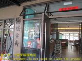 1493 Restaurant - Dining Area - Tiles - Woodgrain :1493 Restaurant - Dining Area - Tiles - Woodgrain Brick Floor Anti-Slip Construction - Photo (3).JPG