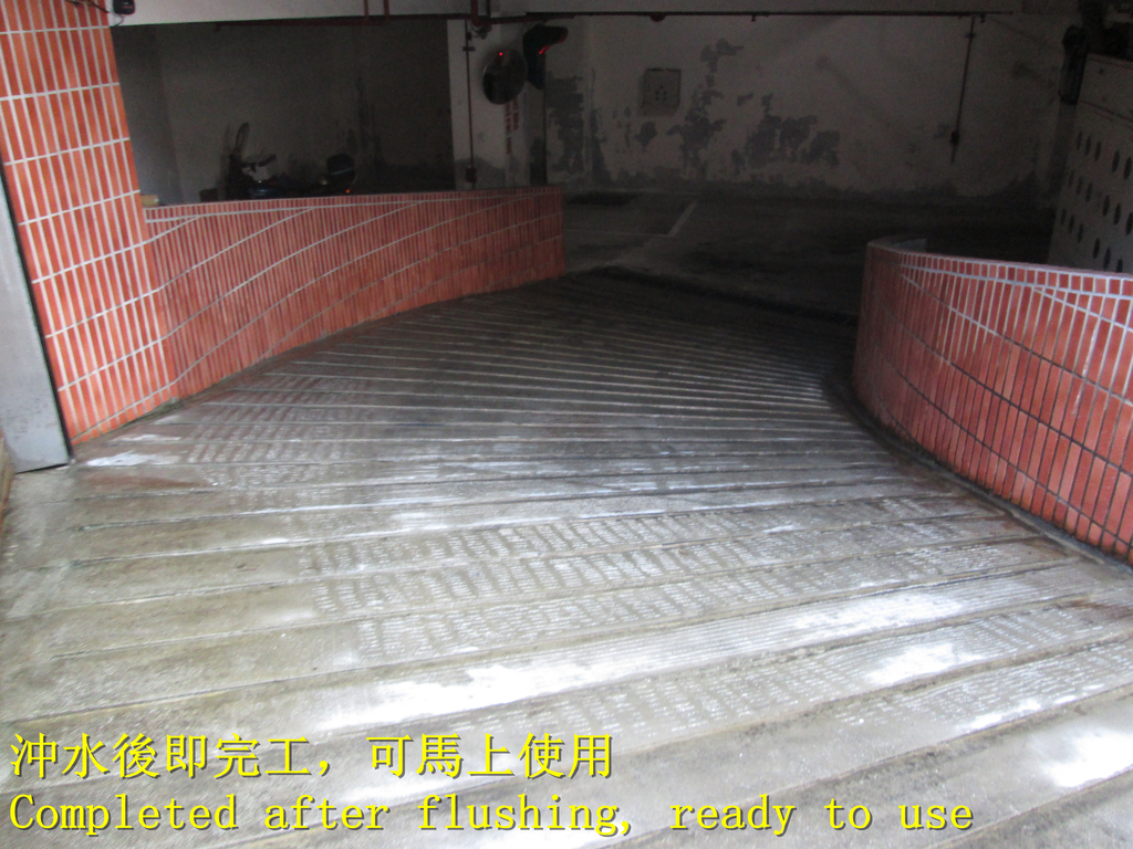 1599 社區-車道-水泥地面止滑防滑施工工程 - 相片:1599 社區-車道-水泥地面止滑防滑施工工程 - 相片 (23).JPG