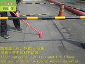 1808 School-Road-Iron Ditch Cover Ceramic Anti-ski:1808 School-Road-Iron Ditch Cover Ceramic Anti-skid Paint Spraying Construction Project - Photo (37).JPG