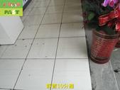 1118 診所-候診廳-診間-注射室-低硬度磁磚止滑防滑施工工程 - 相片:1118 診所-候診廳-診間-注射室-低硬度磁磚止滑防滑施工工程 (14).JPG