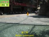 1174 Community-Lane-Pebble Paving Floor Anti-Slip :1174 Community-Lane-Pebble Paving Floor Anti-Slip Treatment (2).JPG