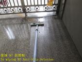 1607 Community-Central Gallery-Granite Floor Anti-:1607 Community-Central Gallery-Granite Floor Anti-slip Anti-slip Construction - Photo (7).JPG