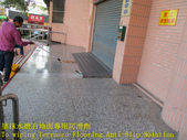 1640 Old People's Hall-Stage-Activity Center-In fr:1640 Old People's Hall-Stage-Activity Center-In front of the gate-Terrazzo floor anti-slip construction - photo (9).JPG