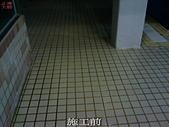 防滑-佶川科技施工案例-大雅-艾迪雅游泳學校:4施工前2-止滑防滑浴室防滑