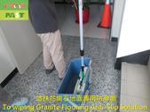 1178 Company-Hall-Conference Room-Granite Floor An:1178 Company-Hall-Conference Room-Granite Floor Anti-Slip Treatment (8).JPG