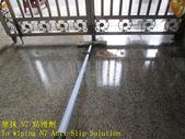 1607 Community-Central Gallery-Granite Floor Anti-:1607 Community-Central Gallery-Granite Floor Anti-slip Anti-slip Construction - Photo (11).JPG