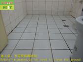 1662 Home-Bathroom-High-hardness tile floor anti-s:1662 Home-Bathroom-High-hardness tile floor anti-slip anti-skid construction project-Photo (3).JPG