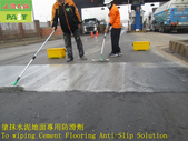 1787 Factory-Driveway-Cement Floor Anti-slip and A:1787 Factory-Driveway-Cement Floor Anti-slip and Anti-slip Construction Project - Photo (11).JPG
